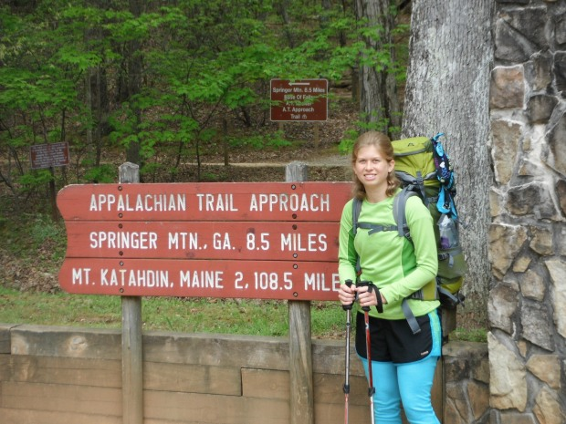 At the start of the approach trail to the Appalachian Trail